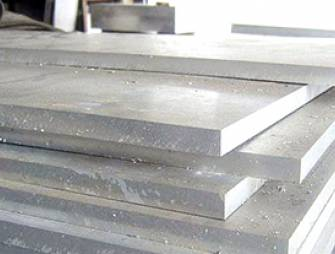 Алюминиевая плита металлопрокат