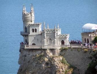 Крым и недвижимость